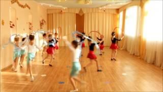 """спортивный танец в детском саду """"Огонь и вода"""""""