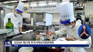 백석문화대학교 재학생 팀, 문화체육부 장관상 수상(장현…