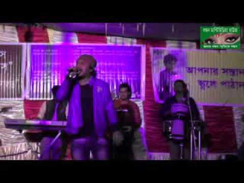 SAGOR । সাগর। তুমি কার পোষা পাখি। Tumi kar posa paki I thumbnail