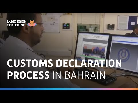 Single Window for Trade in Bahrain