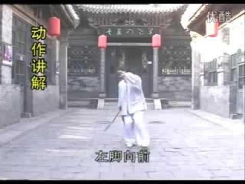 郭瑾刚 戴氏心意拳系列9 连环刀 Guojingang Dai Shi Xinyi Quan Xilie 9 Lianhuan Dao
