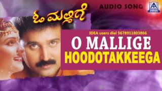 "O Mallige - ""Hoodotakkeega"" Audio Song I Ramesh Aravind, Charulatha  I Akash Audio"