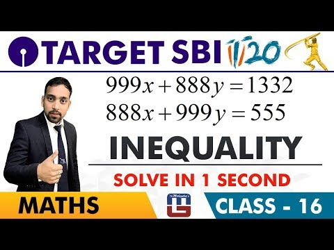 SBI Clerk Prelims 2018 | Inequality | Maths Session | Live At 10 am | Class-16