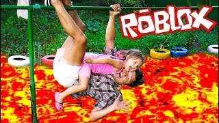 ЛАВА ЧЕЛЛЕНДЖ Пол это лава Спасение в РОБЛОКС Family Fun Kids Pretend Playtime ROBLOX kids children