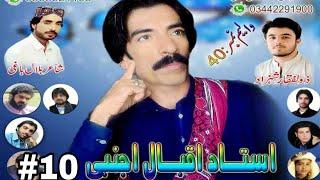 Iqbal ajnabi    new balochi songs 2018 iqbal ajnabi volum 40 #10 by balochi music
