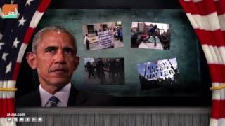 غرفة الأخبارسياسة  أوباما.. 8 سنوات في البيت الأبيض