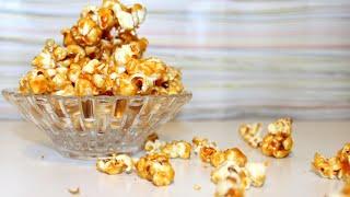 Карамельный попкорн / Caramel Popcorn