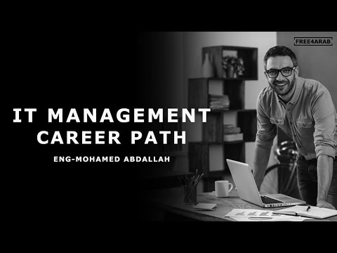 IT Management Career Path By Eng-Mohamed Abdallah | Arabic