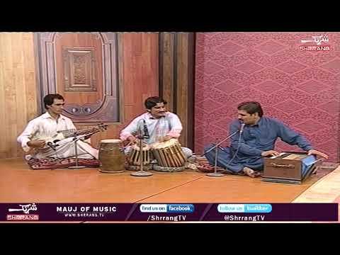Shrrang Tv New songs 2017, Arab Gul , Gulf Time