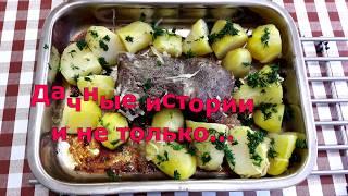 Невероятно вкусное мясо, запеченное одним куском в духовке