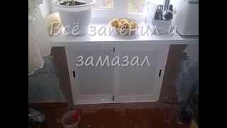 Хрущевский холодильник(, 2013-09-29T06:08:52.000Z)