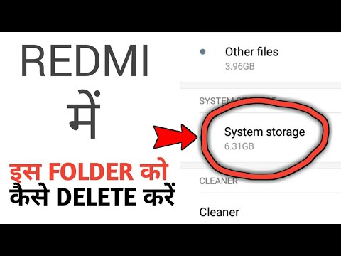 HOW TO DELETE SYSTEM STORAGE FILES IN ANY Xiaomi SMARTPHONE || REDMI 5A STORAGE PROBLEM