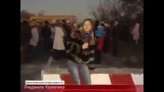 Жители Мариуполя  выгоняют ВСУ из города УКРАИНА НОВОСТИ СЕГОДНЯ(, 2015-02-04T08:35:49.000Z)