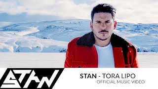 STAN - Τώρα Λείπω | STAN - Tora Lipo (Official Music Video) thumbnail