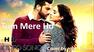 Tum mere ho is pal mere ho | half girlfriend | FULL song | arijit singh | cover songs | shraddha