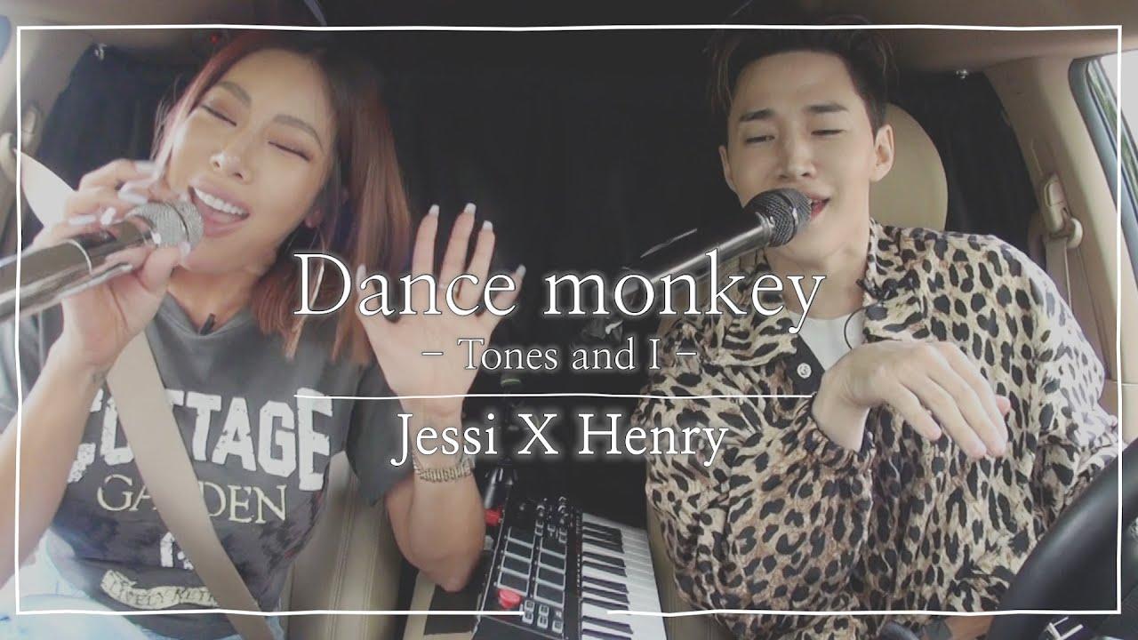 [단독버전] 댄스몽키 DANCE MONKEY🎤 제시 x 헨리