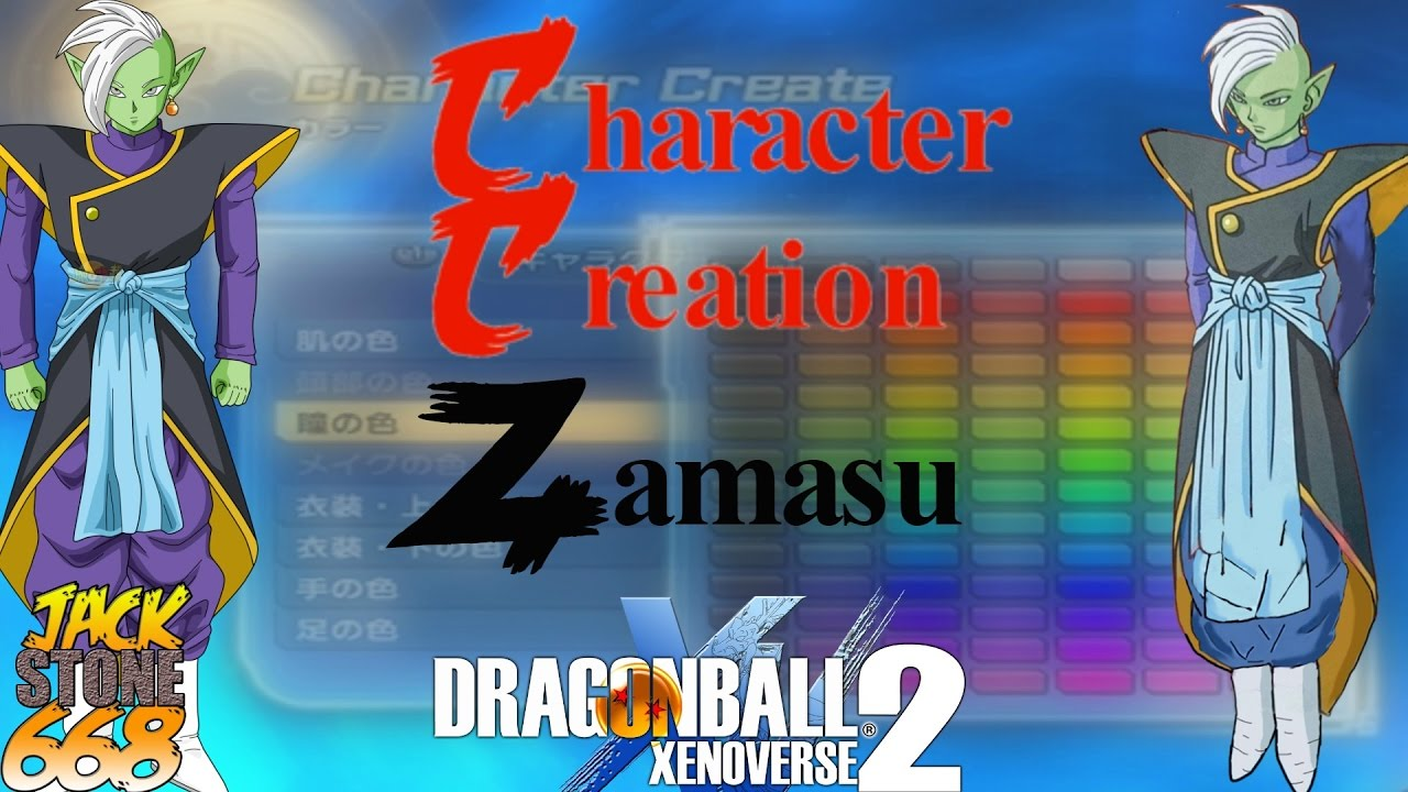 how to create xenoverse 2 character