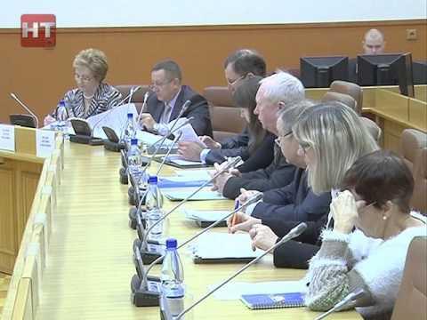 На заседании коллегии администрации Великого Новгорода были рассмотрены поправки в проект бюджета
