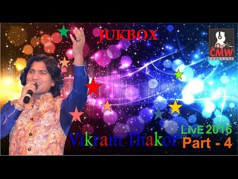 Vikram Thakor - Radha Tari Prit  MP3 Song Full Audio JUKEBOX