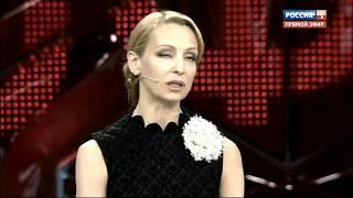 """Предисловие к фильму """"Матильда"""""""