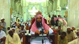 2-54/ هل يتلفظ بالتلبية فى الحمام حين يلبس الاحرام بداخله ؟ ll الشيخ عبد المحسن الزامل