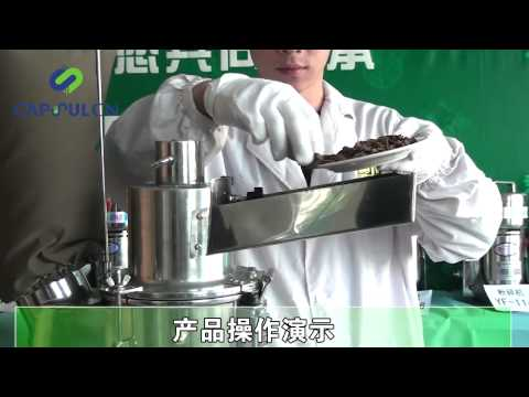Introduction Of Automatic Continuous Feed Powder Grinder YF3-1