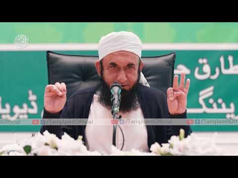Live   SECP Islamabad   Molana Tariq Jameel Latest Bayan 26-01-2019   Premiere