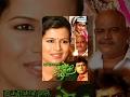Ek Da Kaay Zale Baikon Udali Bhurrr (2008) - Vinay Apte - Subodh Bhave - Mangesh Desai