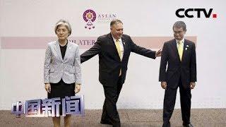 [中国新闻] 韩日贸易摩擦升级 韩国补充两亿美元预算应对日本出口管制措施 | CCTV中文国际