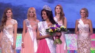 видео: Мисс Россия 2015: Объявление победительницы / Miss Russia 2015: Crowning