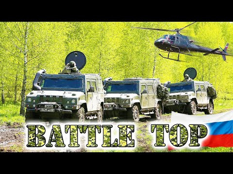 ТОП 5 ИНОСТРАННОЕ ВООРУЖЕНИЕ РОССИИ ⭐ Спецназ и Армия России