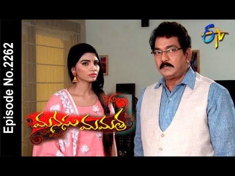 Manasu Mamata   21st April 2018   Full Episode No 2262  ETV Telugu
