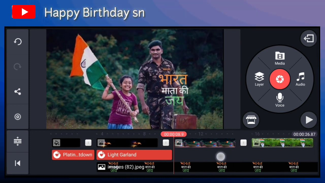 Independence Day Video Editing Kinemaster | How to make independence Day video | Independence Day
