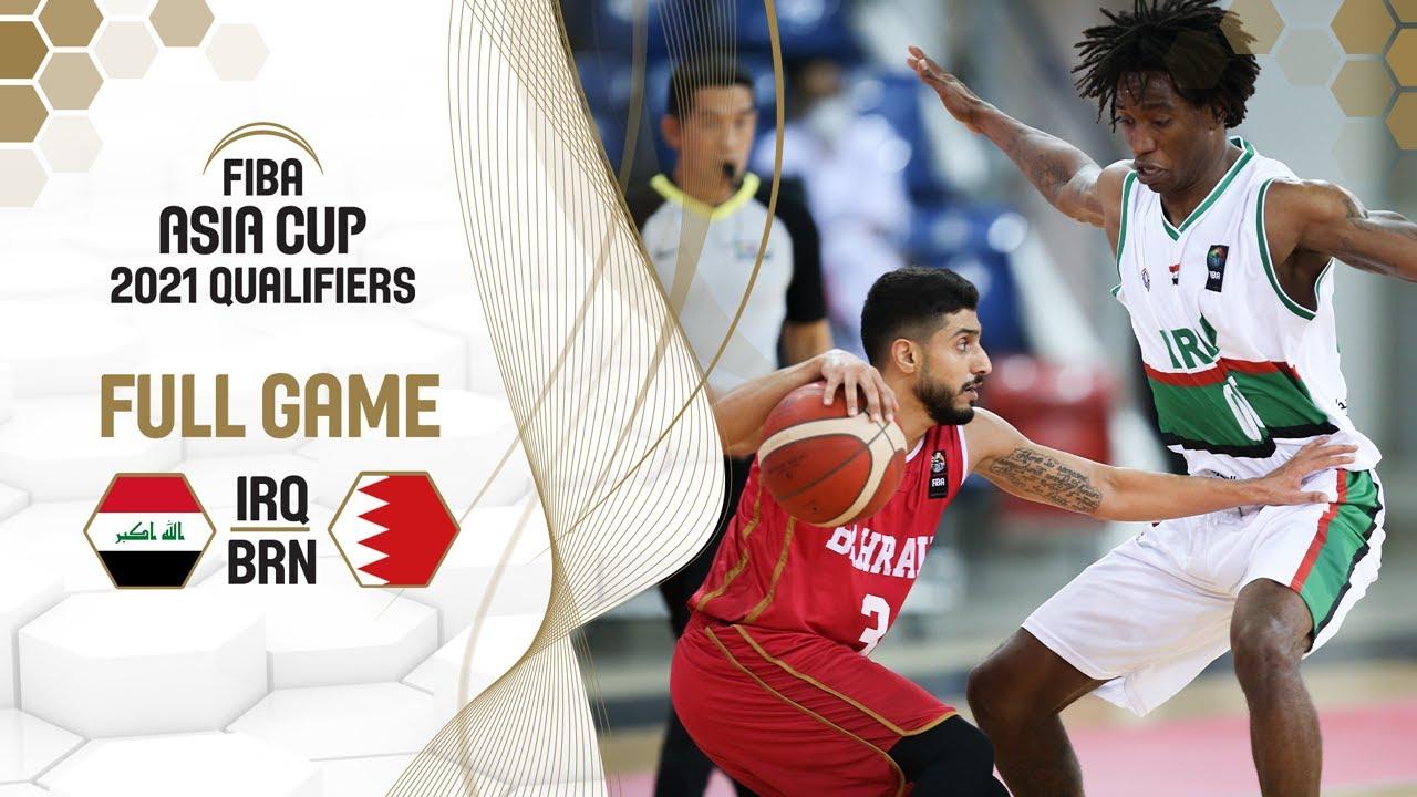 Iraq v Bahrain - Full Game