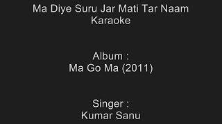Ma Diye Suru Jar Mati Tar Naam - Karaoke - Kumar Sanu - Ma Go Ma (2011)
