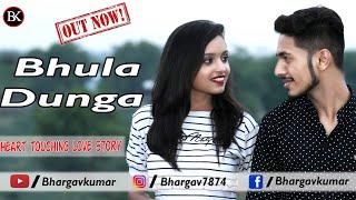 Bhula Dunga - Darshan raval |  Heart touching love story | Bhargav Kumar |  New video song 2020 |