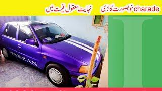 Daihatsu charade 1993 Modal for sale very low and cheep price #vehicle here