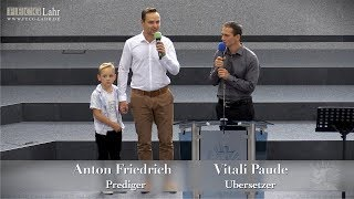 FECG Lahr - A. Friedrich - Исцеление сына
