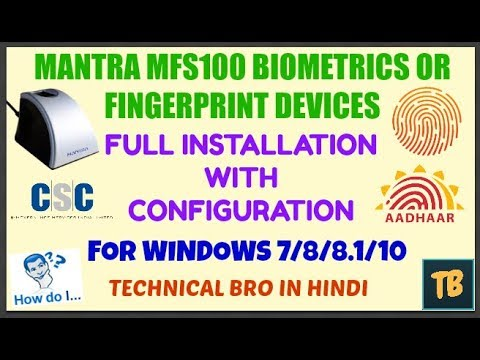 Mantra Mfs100 Biometrics Device Full Install And Configuration With