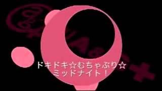 2013年10月15日放送 ソシャゲ ペロペロ催眠コラボ企画 限定SRカード シ...