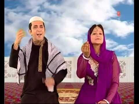 Mubaarak Ye Aaya Ramzaan Maahe Ramzan Mubaraq   Muslim Devotional Songs Low