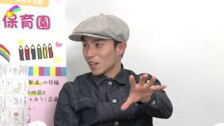 【ホリプロ保育園LINE】ID「horiprohoikuen」で検索!【ホリプロ保育園G...