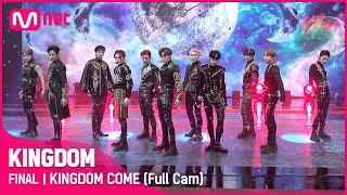 [Full Cam] ♬ KINGDOM COME - 더보이즈(THE BOYZ) @파이널 경연