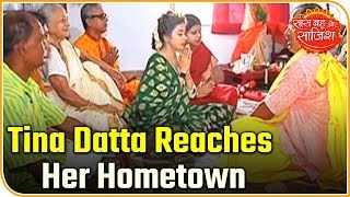 SBS Full: TV actress Tina Datta reaches her hometown to do a special puja | Saas Bahu Aur Saazish