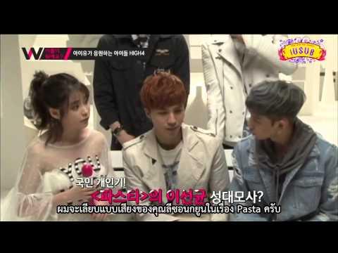 [Thai Sub] 140414 Mnet Wide - IU & HIGH4