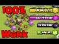 How to download clash of clans mod apk without root