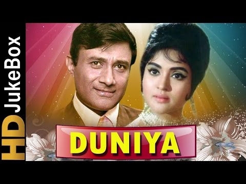 Duniya (1968) | Full Video Songs Jukebox | Dev Anand, Vyjayanthimala