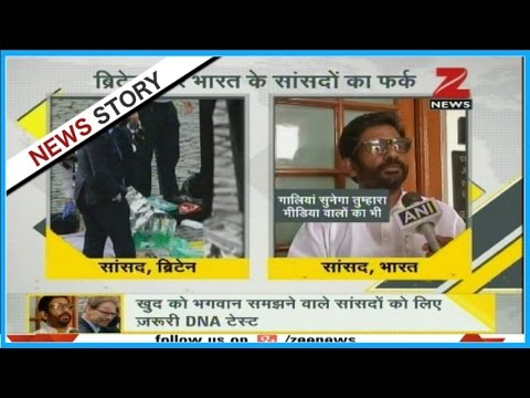 DNA: Shiv Sena MP Ravindra Gaikwad hits Air India staff