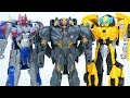 default - Transformers: The Last Knight -- Knight Armor Turbo Changer Bumblebee