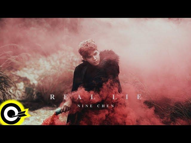 陳零九 Nine Chen【REAL LIE】Official Music Video